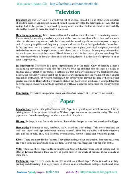 Easy Essay Topics For High School Students  Essay On Science And Society also Proposal Essay Template Technology Is A Blessing Essay  Sideacademiccf Synthesis Essay Topics
